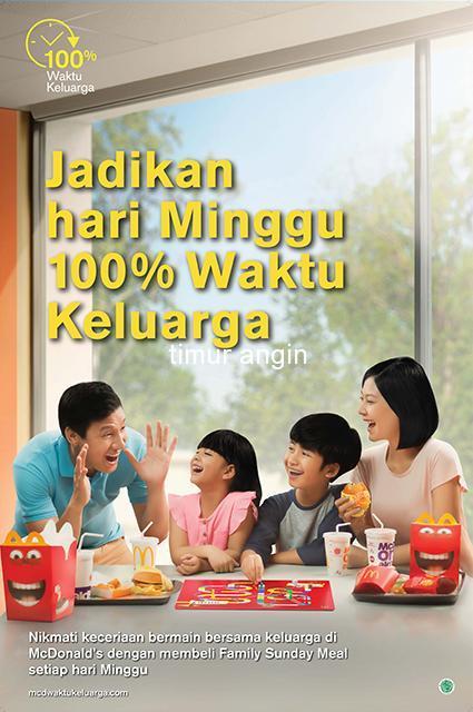 McDonald's Family Sunday